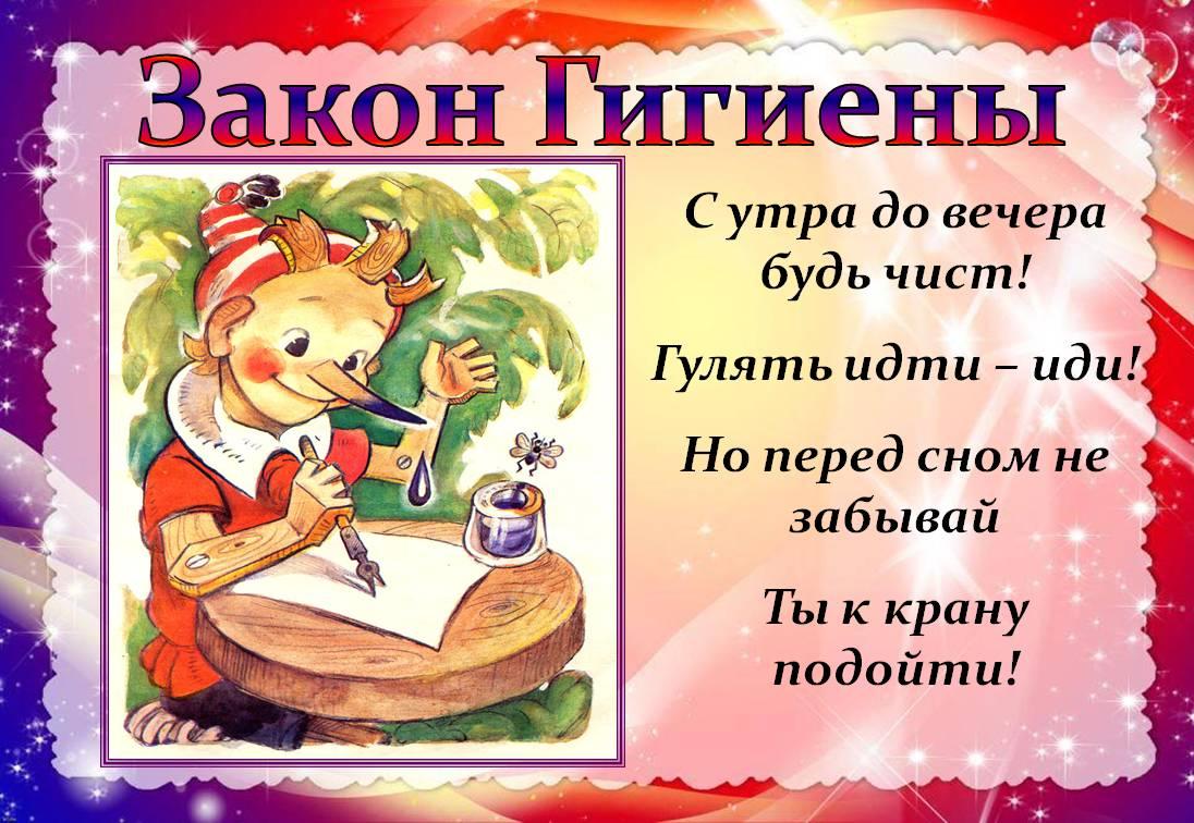 Речёвка песня песни отрядов девизы речевки девиз семьи девиз лета)